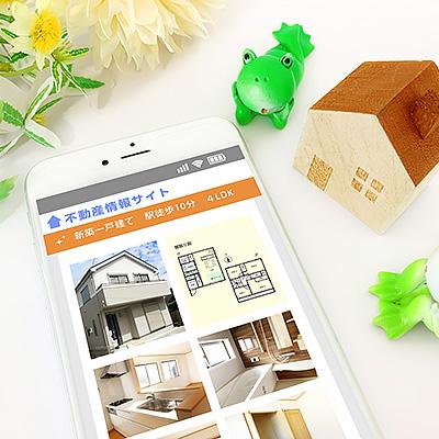 物件市場/空き家管理:「物件市場賃貸予約システム」